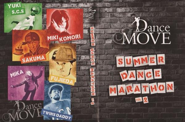 <Summer Dance Marathon Vol.2>&休講のお知らせ