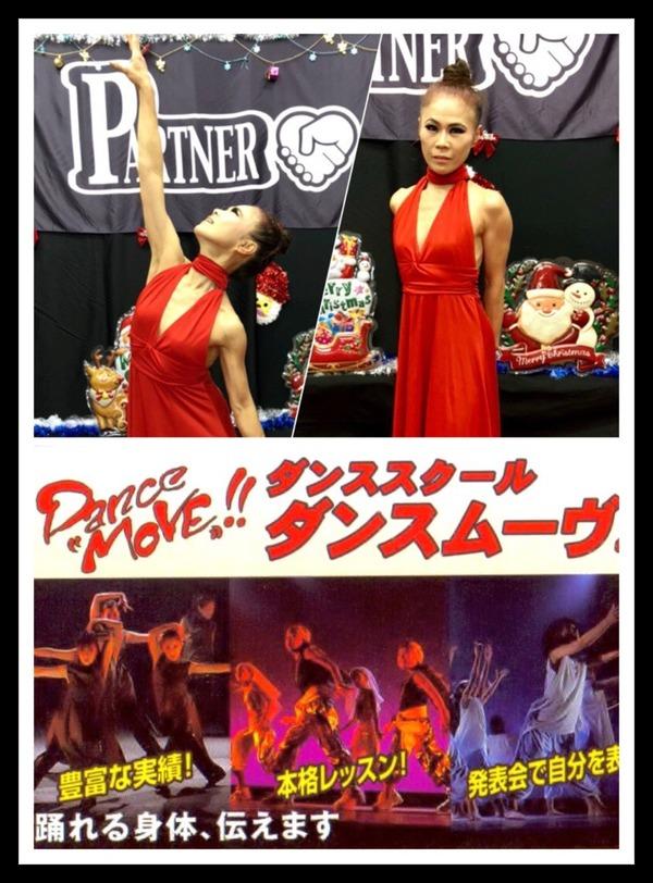 ★ダンスムーヴ ワークショップとクリスマス会★中野区のダンススタジオ