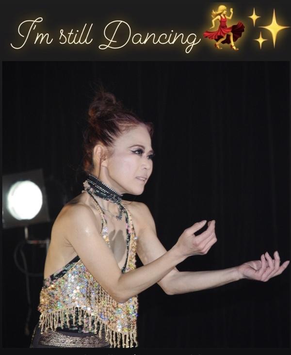 ⭐️令和✨もダンスムーヴを宜しくお願い致します。中野区のダンススタジオ