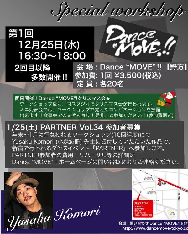 #YusakuKomori ( #小森悠冊 ) ワークショップとイベント参加者募集中!