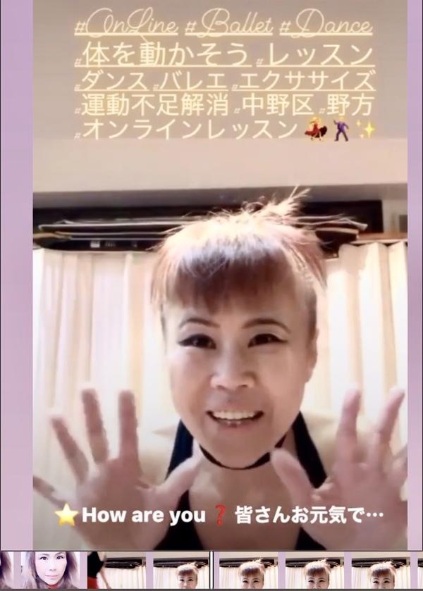 ★動画配信クラス始めました!#体を動かそう ! #中野区のダンススタジオ #ダンスムーヴ