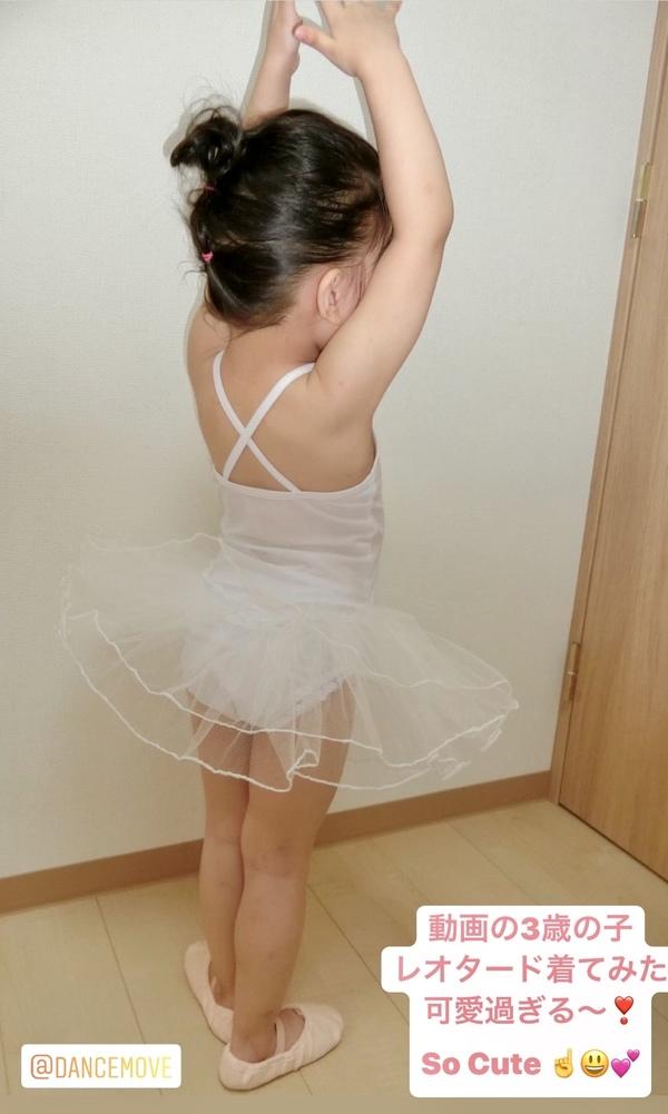 #3歳から #キッズバレエ  #ダンスムーヴ   #中野区野方 #ダンス #バレエ