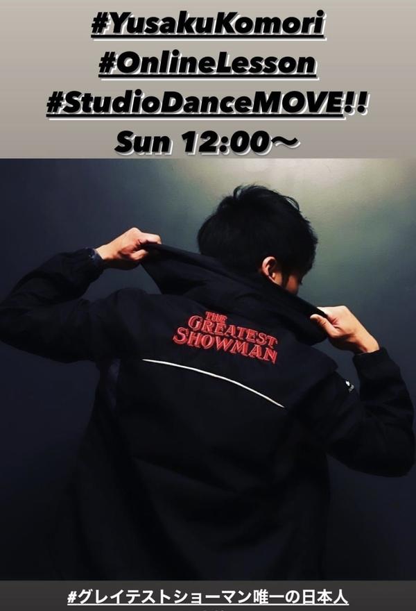 グレイテストショーマン  唯一の日本人 がN.Yから教えるオンラインクラスをスタジオで踊りましょう!中野区 野方 スタジオダンスムーヴ