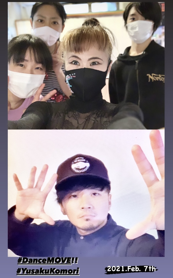 YusakuKomori オンラインクラス エクササイズクラスも募集中! 中野区野方 スタジオダンスムーヴ
