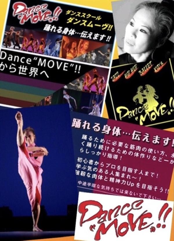 #MikiKomori JAZZ アムステルダムより…  dancemoveworld スタジオダンスムーヴ   中野区のダンススタジオ